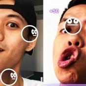 Face Dance Challenge