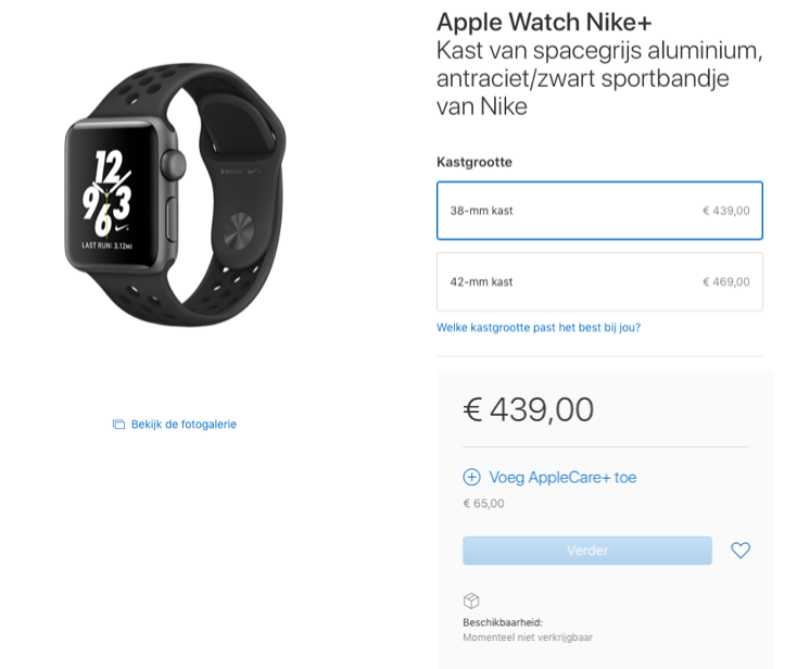 Apple Watch Nike+ in de Apple Store uitverkocht.