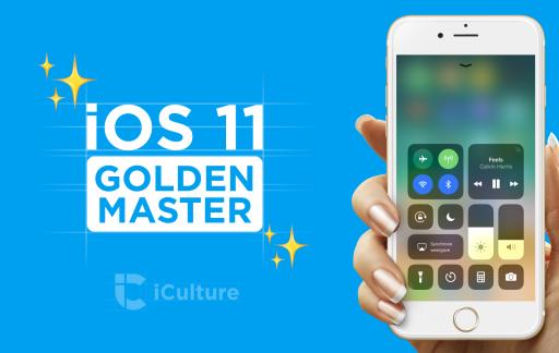 iOS 11 Golden Master.