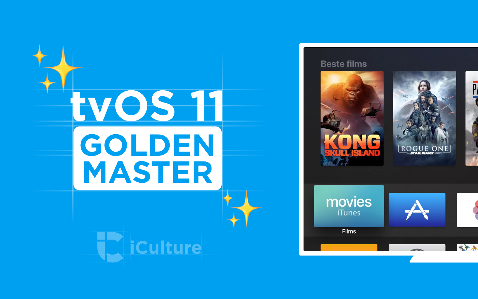 tvOS 11 Golden Master.