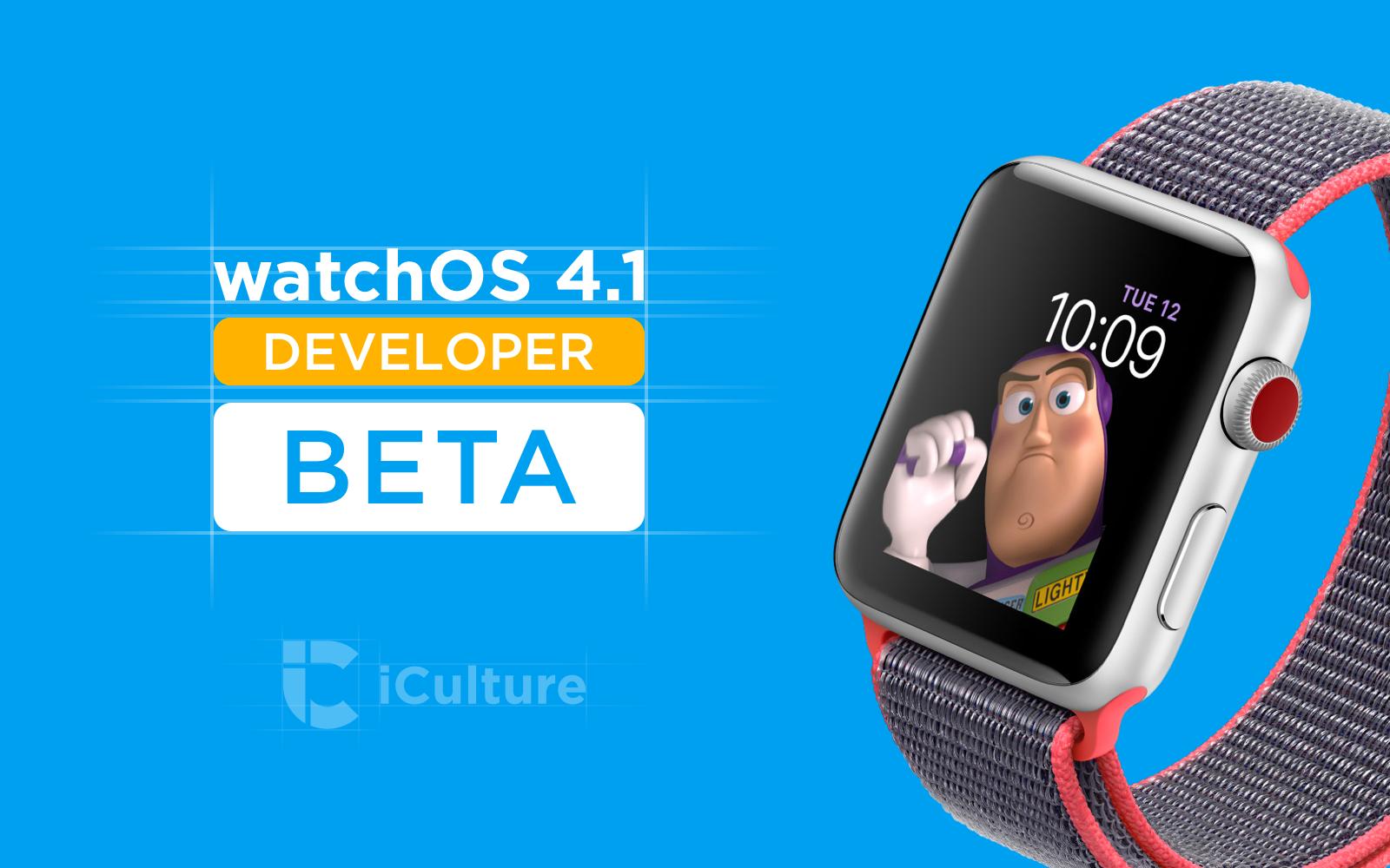 watchOS 4.1 beta voor ontwikkelaars.