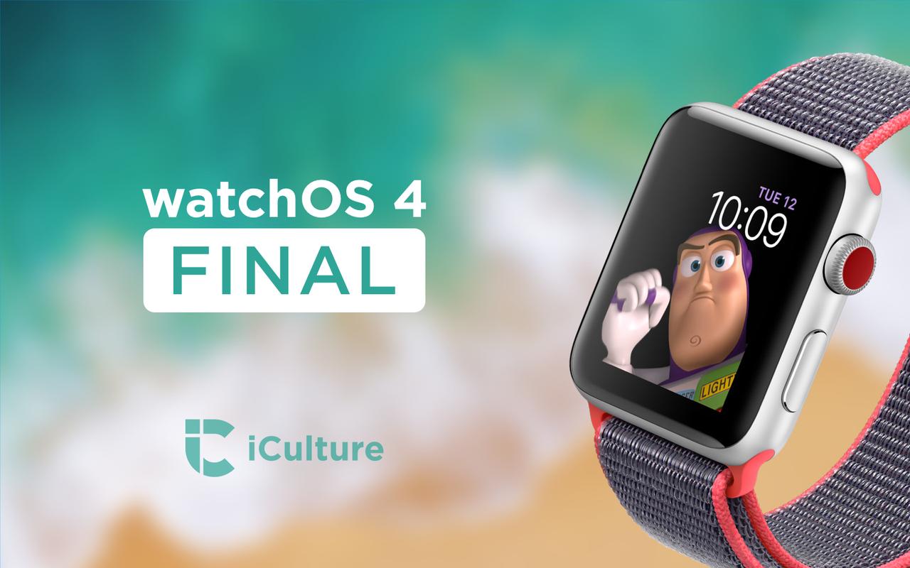 watchOS 4 final iCulture.