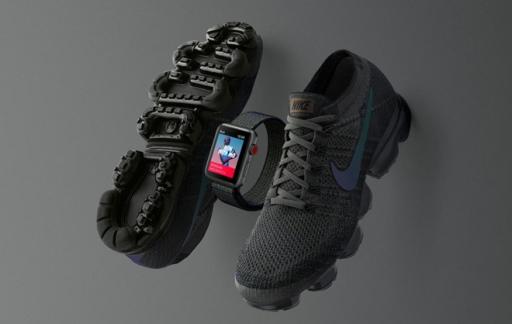 Nike+ Midnight Fog