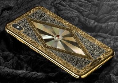 Legend iPhone X