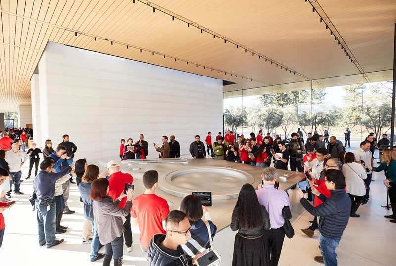 Apple Park Visitor Center: augmented reality-demo