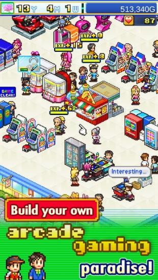 Pocket Arcade Story.