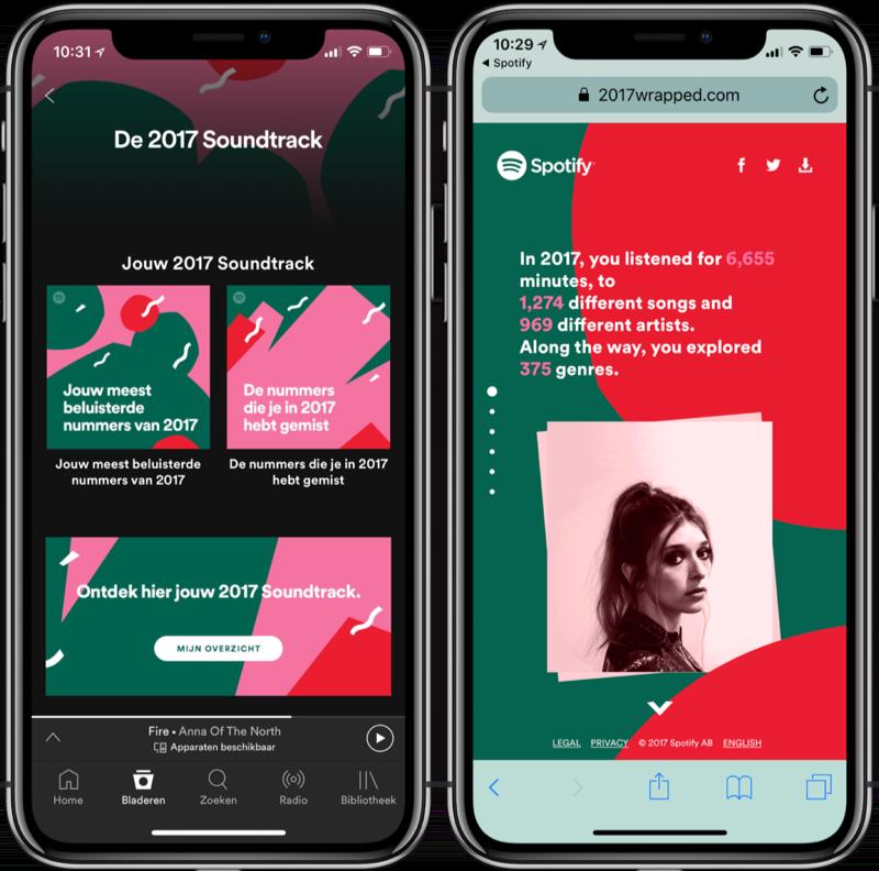 Spotify Wrapped jaaroverzicht 2017.