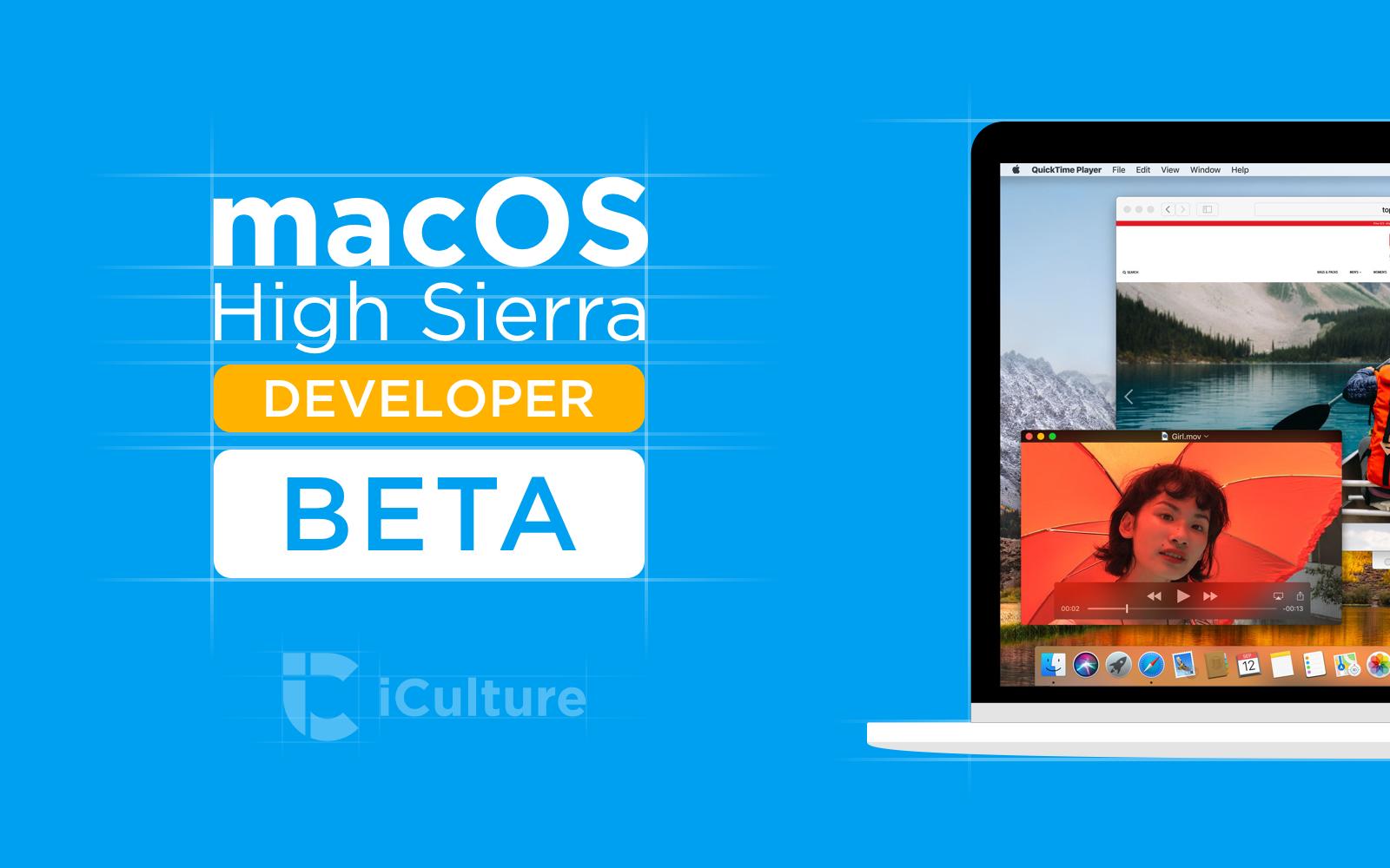 macOS High Sierra beta voor ontwikkelaars.