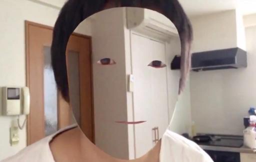 iPhone X-app met augmented reality maakt je onzichtbaar.