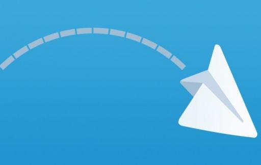 Telegram verdwenen