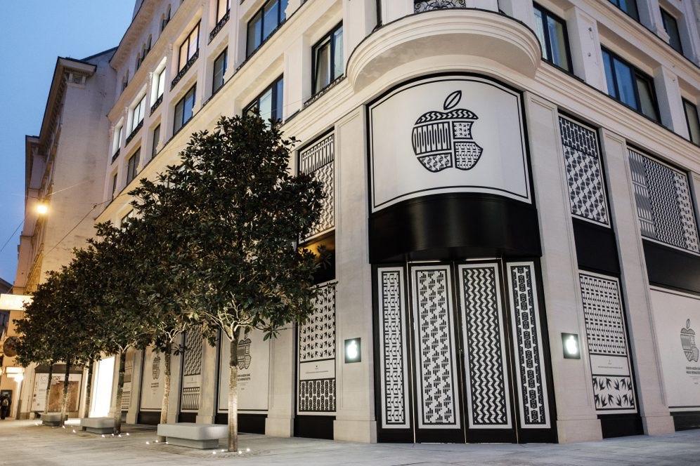 Apple Store Wenen