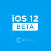 iOS 12 beta 2 scherpt de vernieuwingen verder aan