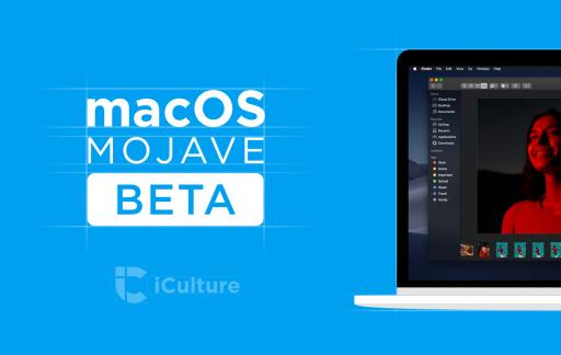 macOS Mojave 10.14 beta