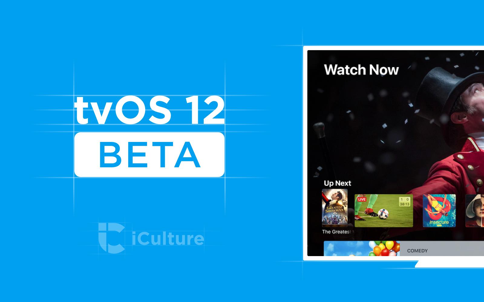 tvOS 12 beta voor Apple TV: alles over de Apple TV-beta's