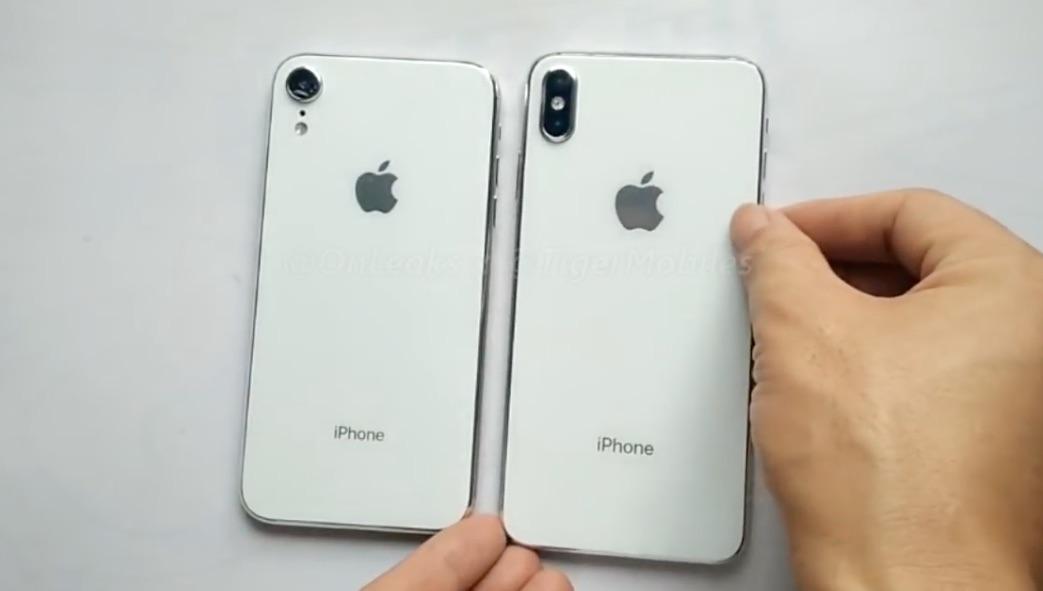 2018 iPhone dummy video
