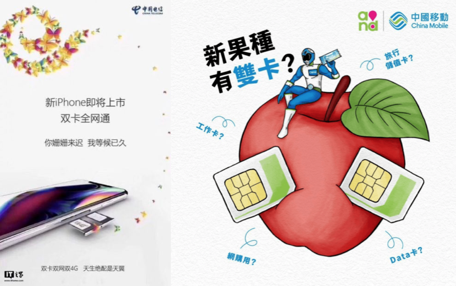 Dualsim gehint door Chinese providers.