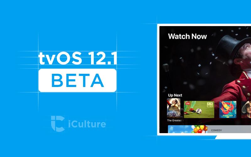 tvOS 12.1 beta