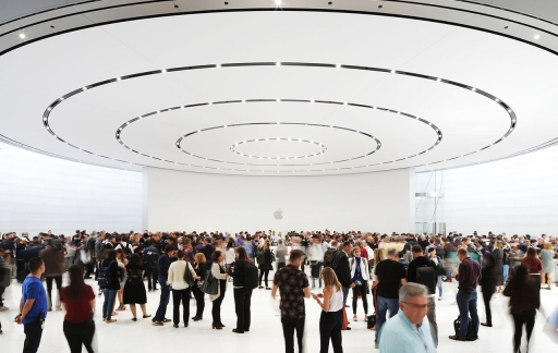 Apple Keynote Steve Jobs Theater