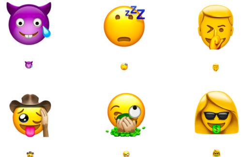 Emoji Builder tool