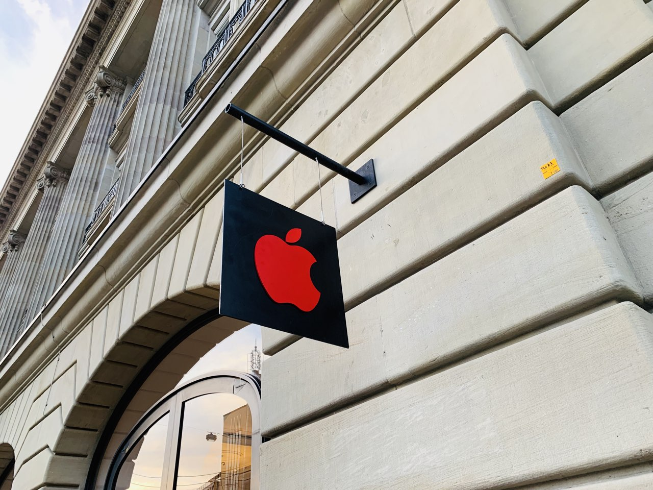 Apple Store Amsterdam World Aids Day