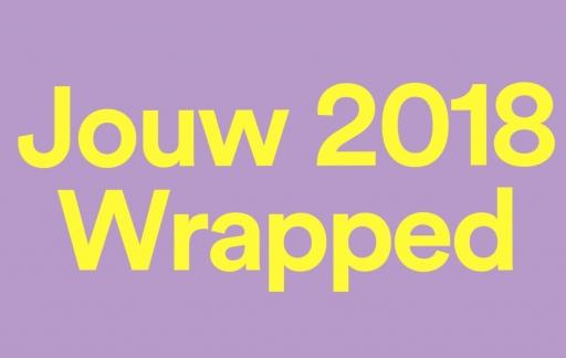 Spotify Wrapped 2018.