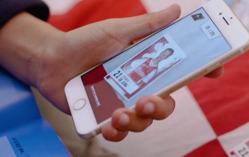 AH Voetbalplaatjes-app.