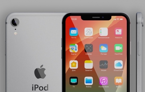 Concept iPod touch van de voorkant.