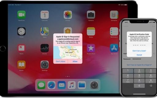Tweefactorauthenticatie op iPhone en iPad