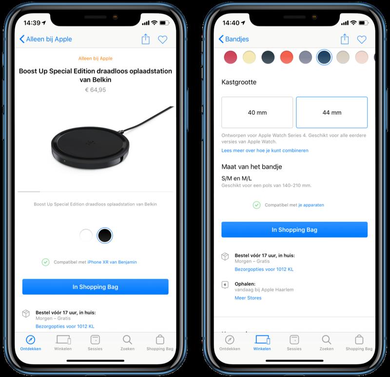 Apple Store met accessoires voor geschikte toestellen.