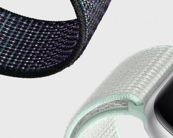 Nike geweven bandje