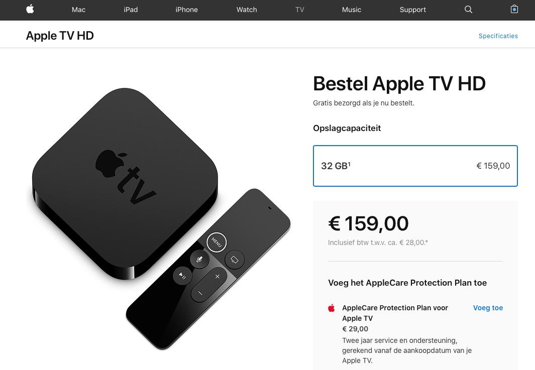 Apple TV HD nieuwe naam