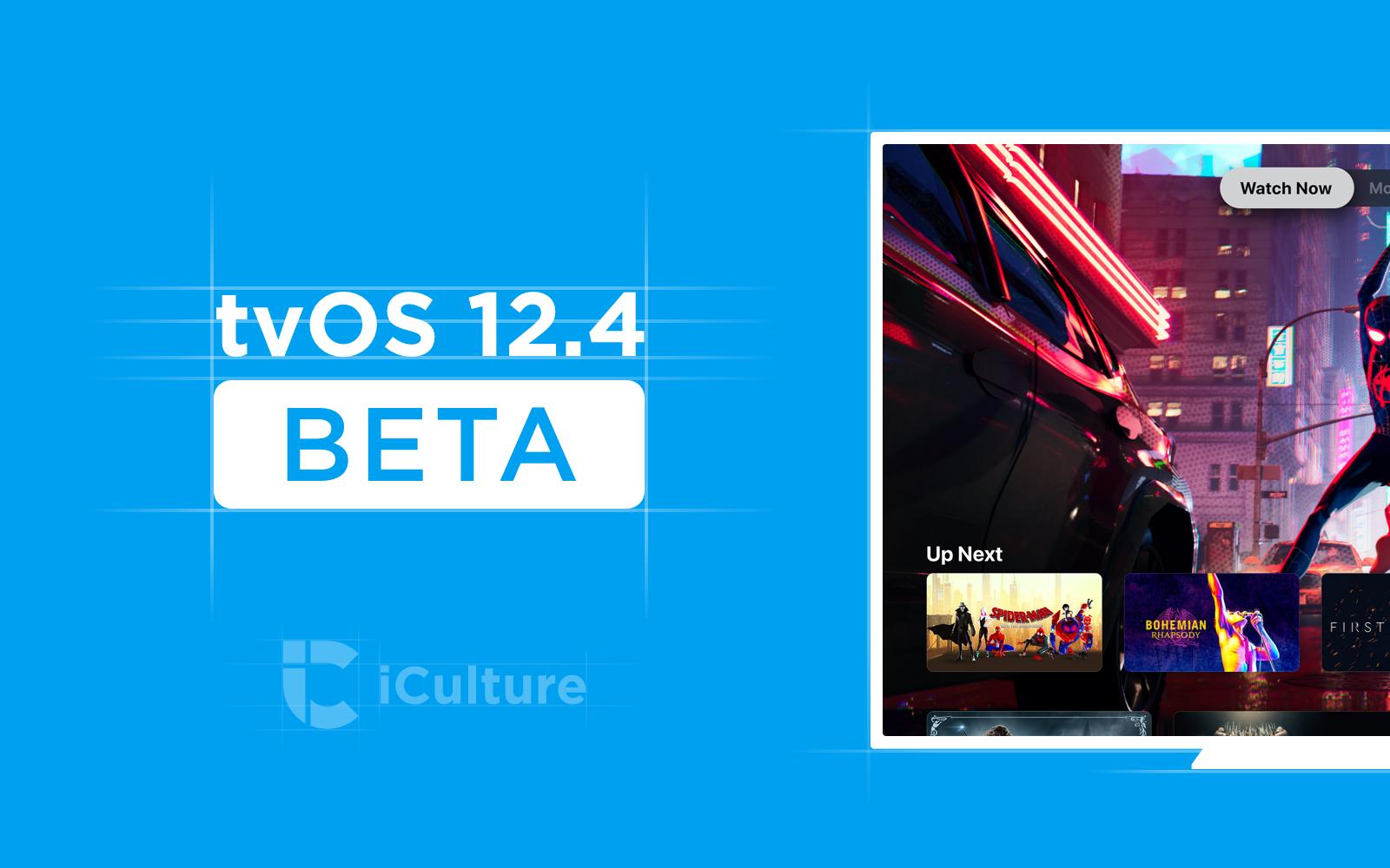 tvOS 12.4 beta.