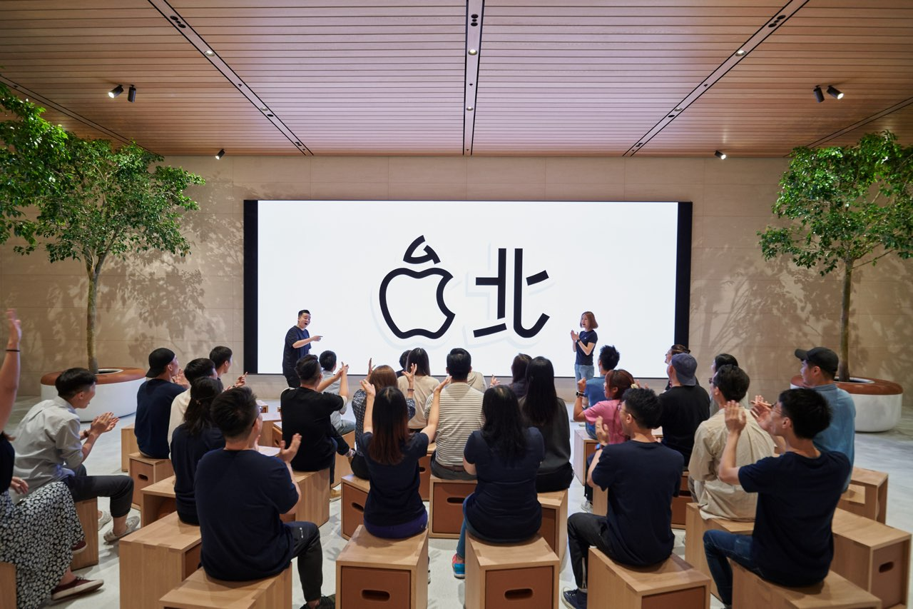 Apple Xinyi A13 Today at Apple