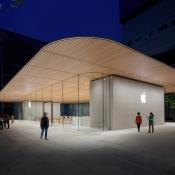 Apple Store Taipei