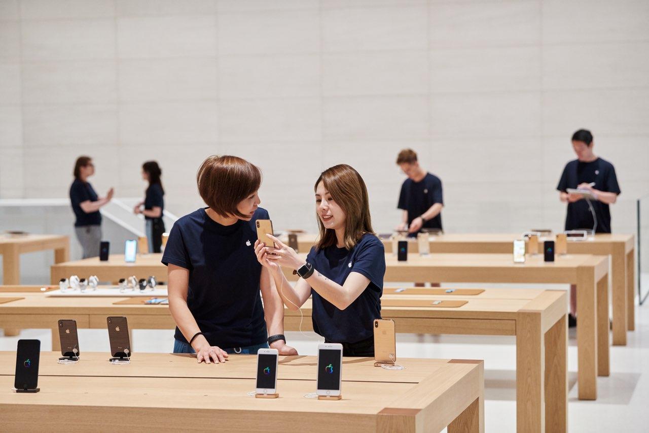 Apple Xinyi A13 medewerkers