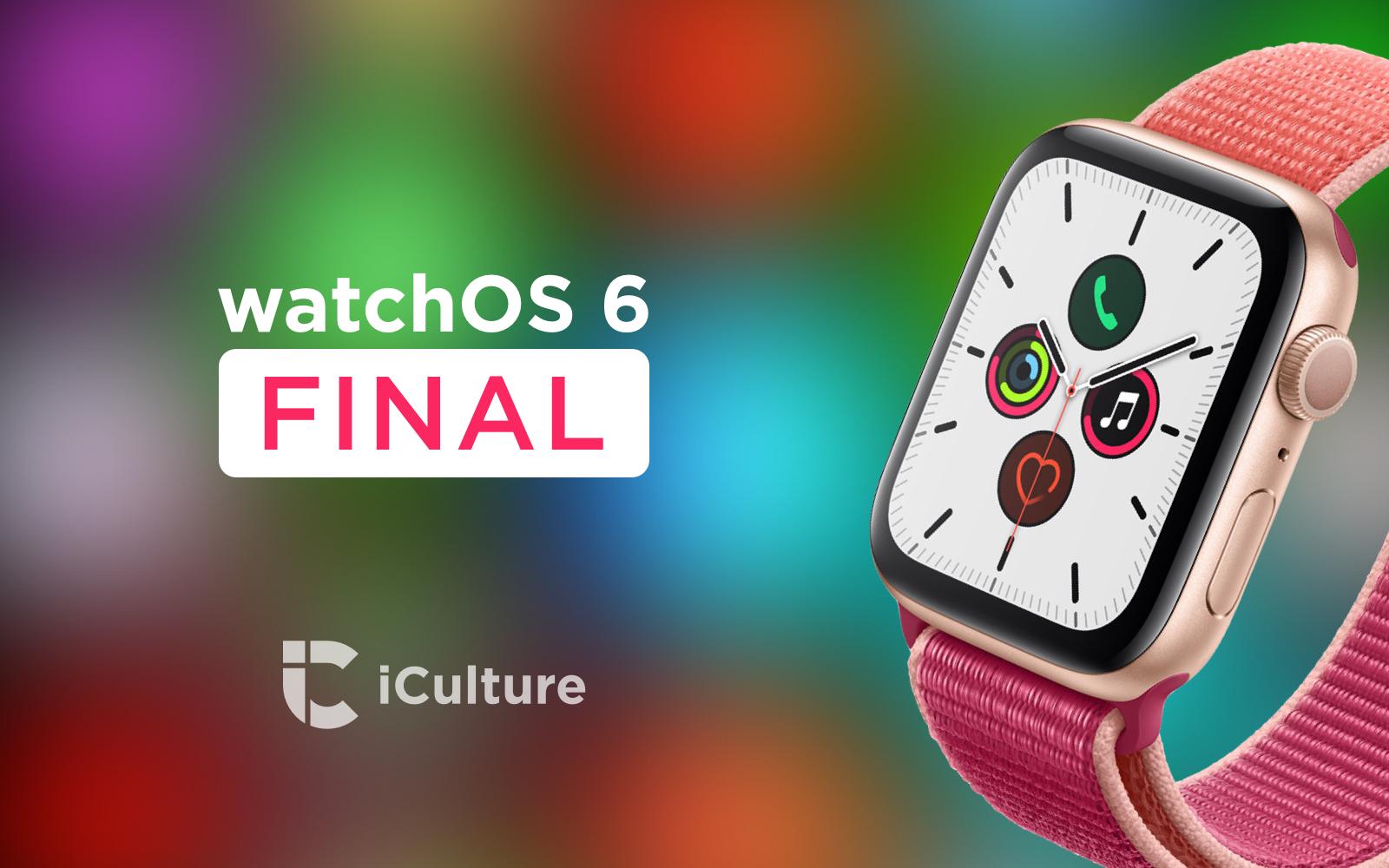 watchOS 6 final.