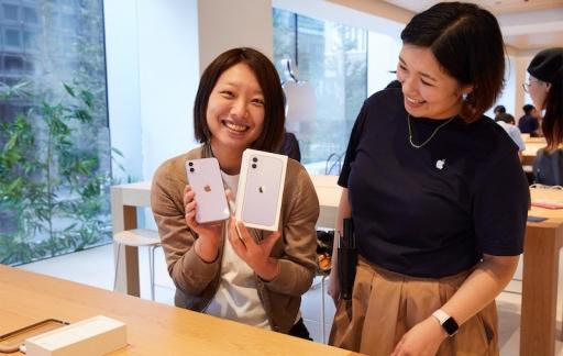 Apple 11 verkoop Tokio