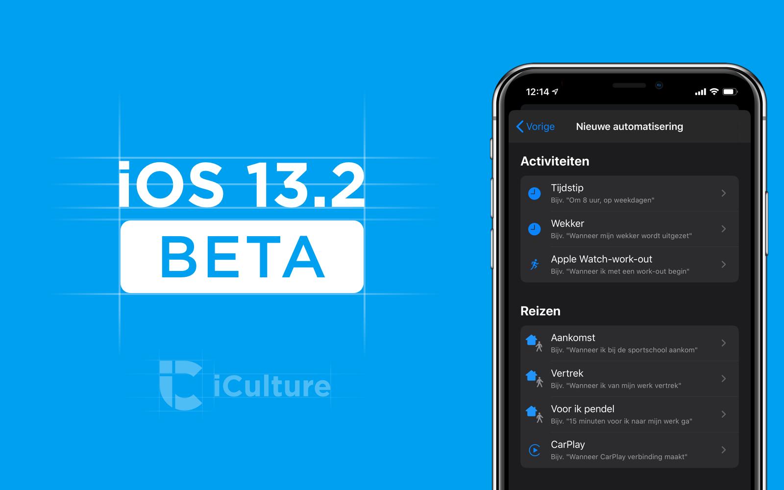 iOS 13.2 beta.