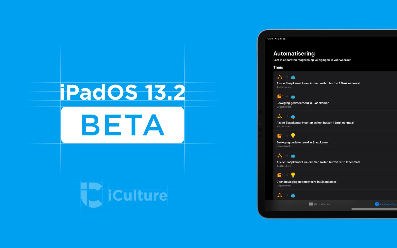 iPadOS 13.2 beta.