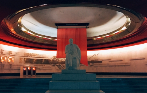 Leninmuseum