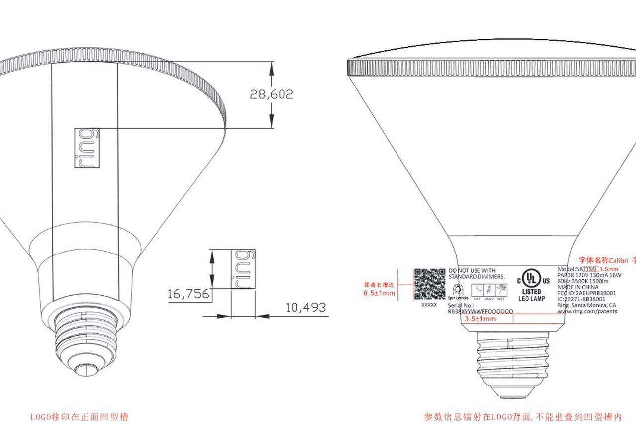 Amazon Ring lamp