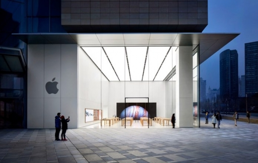 Apple MixC in Qingdao