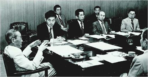 Lee Byung-Chul, oprichter van Samsung