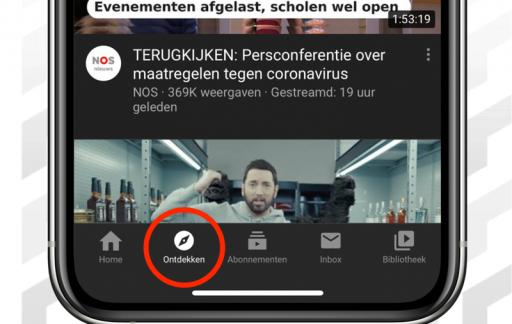 YouTube Ontdekken in de app.