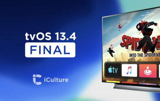 tvOS 13.4 final.