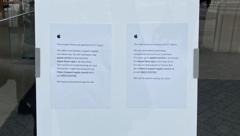 Apple Store Amsterdam raambiljet