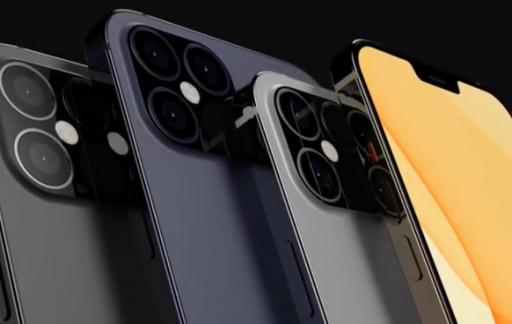 2020 iPhone 12 serie