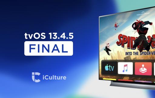 tvOS 13.4.5 Final.