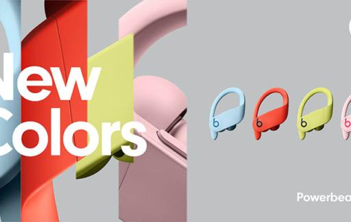 Powerbeats Pro kleuren 2020