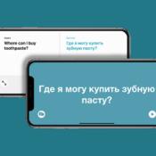 Zo werkt de nieuwe Vertaal-app op de iPhone